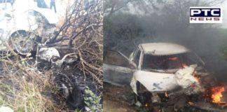 Jandiala Nakodar Road Accident ,Mother -Son Death