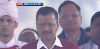 Arvind Kejriwal takes oath as Chief Minister of Delhi for a third term