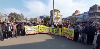 Bharat Bandh Bhim Army In Jalandhar, Amritsar