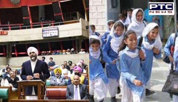#PunjabBudget2020:will-students-get-free-education-or-paperwork-till-12th-class-in-punjab