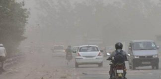 Himachal News | Yellow Alert in 10 Districts of Himachal