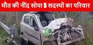 5 members of a family killed in a road accident at Samba