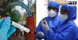 Coronavirus suspected patient found in Barnala district, Government hospital Admitted