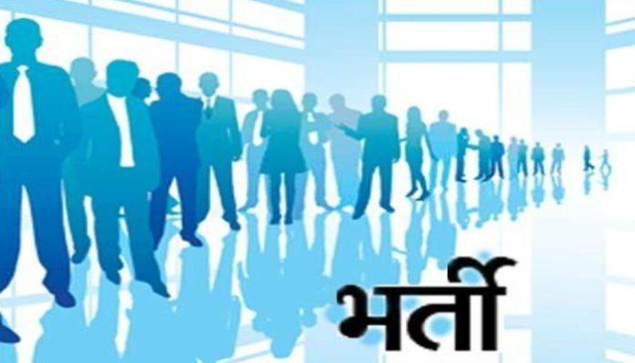 Haryana govt will soon recruit on 2000 posts