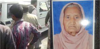 Old Age Women Death In Bhogpur In Bharat Bandh