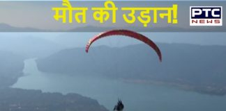 Paraglider pilot dies by drowning in Govind Sagar lake