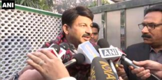 Delhi Assembly Elections Results 2020 Updates , BJP Manoj Tiwari