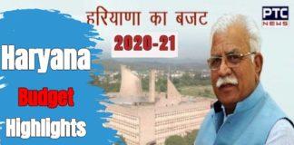 Haryana Budget 2020 |