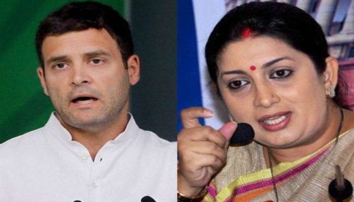 Rahul Gandhi and Smriti Irani Reaction on Budget