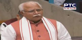 Haryana Budget 2020 Now board of education will take 8th class exam hn