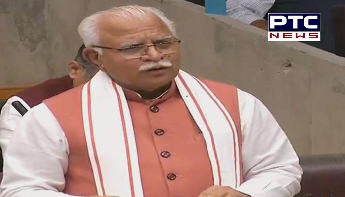 Haryana Budget 2020   Haryana Budget Highlights