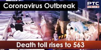 Coronavirus Death Toll China , Suspected Panchkula , Mohali , Kerala