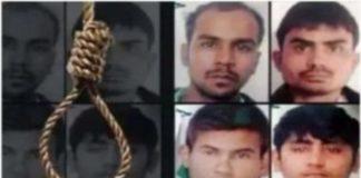 Delhi High Court decision on 2012 Delhi gangrape case