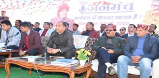 Chief Minister presides over Jan Manch at Saroa in Seraj Constituency