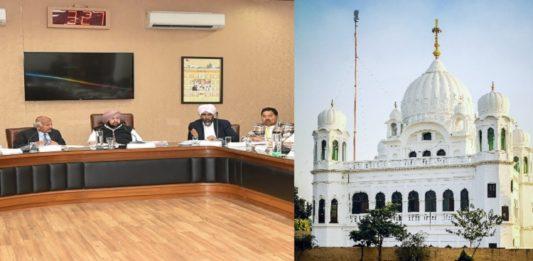 Punjab Government , CM Captain Amarinder Singh on Kartarpur Corridor