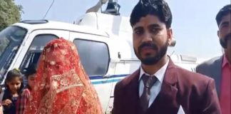 Haryana News | Groom Takes Home Bride in Helicopter