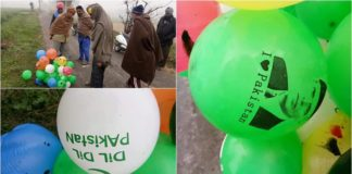 'I Love Pakistan' balloons found in Nawanshahr