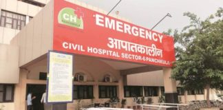 Govt hospital doctor accused of demanding 20 thousand for abortion