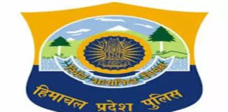 Schedule of personality test for the post of Constables CTS