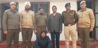 Haryana News | Ganja Smuggler Arrested In Kurukshetra