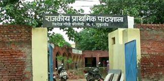 Delhi Model of School to be adopted in Gurugram of Haryana