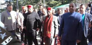हिमाचल बजट सत्र | Himachal Budget Session Starts from today