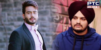 Punjab Police on Look Out Circular , Sidhu Moose Wala , Mankirt Aulakh