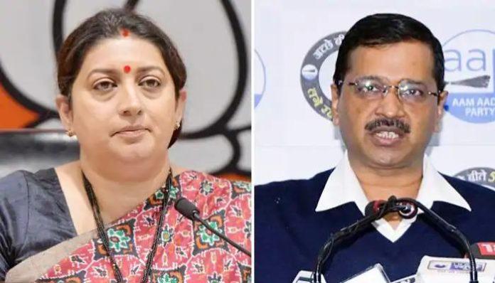 Delhi Assembly Election 2020: Smriti Irani termed Kejriwal as Anti Woman