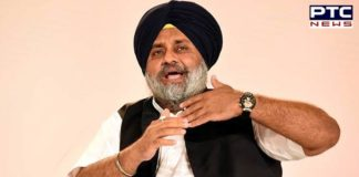 Shiromani Akali Dal | Sukhbir Singh Badal on Petrol and Diesel Price Hike | Punjab News