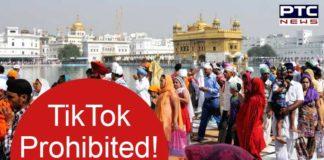 TikTok Prohibited in Golden Temple Amritsar , SGPC Sri Harmandir Sahib
