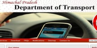 State Transport department to provide online transport related services