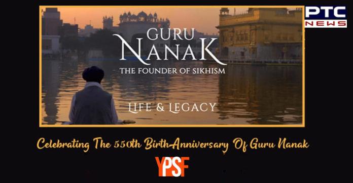 Guru Nanak: The Founder of Sikhism- Life & Legacy Documentary will be shown 21 February In Shivalik Public School,Mohali From YPSF