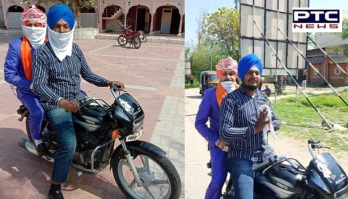 Punjab Curfew: Groom takes bride on a motorcycle to marry her
