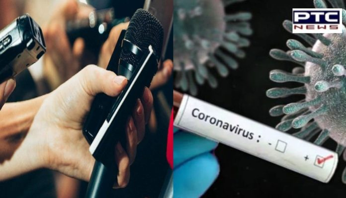 Journalist who attended Kamal Nath's press conference tests positive for coronavirus