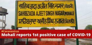 Mohali Coronavirus Confirmed case | Woman COVID 19 in India