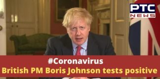 Coronavirus UK PM Boris Johnson positive | COVID 19 Pandemic