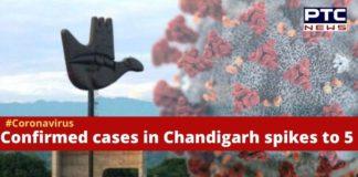 Coronavirus Chandigarh Confirmed Cases , Family COVID 19 , India