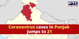 Coronavirus Punjab Cases , Nawanshahr, Hoshiarpur , Amritsar , Mohali