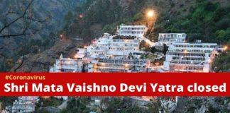 Coronavirus Shri Mata Vaishno Devi Yatra closed , Jammu and Kashmir