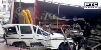Two Road Accident happened Due Rain In Jalandhar, Vehicle Loss