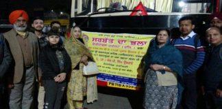 Sarbat da bhala trust Initiatives for Free Visitation of Sri Kartarpur Sahib