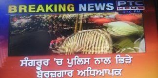 Unemployed Teachers Protest In Sangrur Against Education Minister