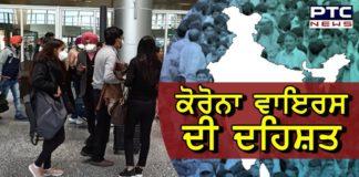 #Coronavirus reaches national capital: Two new cases detected in Delhi and Telangana