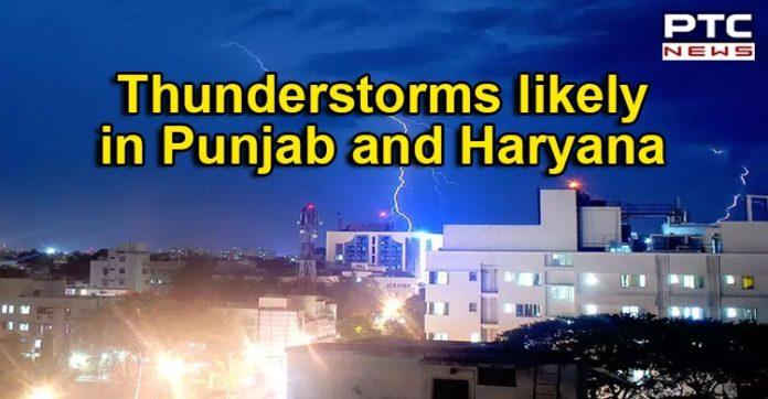 IMD Weather Prediction Punjab , Haryana ,Chandigarh ,Holi 2020