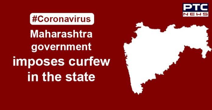 Coronavirus Maharashtra Curfew , Uddhav Thackeray Orders Lockdown
