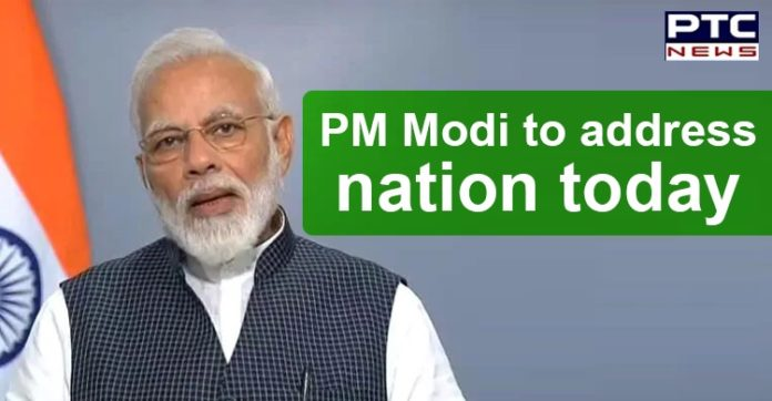 Coronavirus PM Narendra Modi Speech , COVID 19 , Lockdown