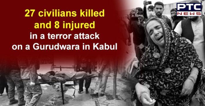 Afghanistan Kabul Gurdwara attack | Gunmen | Suicide Bombers