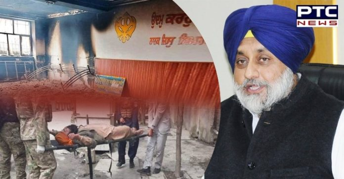 Sukhbir Singh Badal condemns the barbaric attack on Gurdwara in Kabul