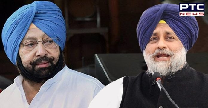 Sukhbir Singh Badal requests Capt Amarinder to affect 50 % reduction in commercial power bills for three months