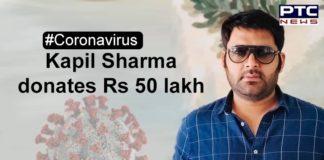 Coronavirus Punjab , Kapil Sharma Donates 50 lakhs , Sunil Grover Meme